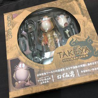 Revoltech Takeya Takayuki Gegegeno Kitaro Series - Nezumiotoko