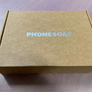 Phone Soap 2.0 Silver