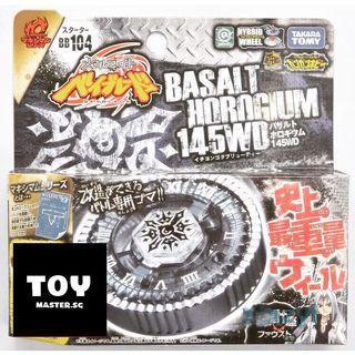 BEYBLADE METAL TAKARA TOMY BB104 BASALT HOROGUIM 145WD- MOST HEAVY METAL BEYBLADE