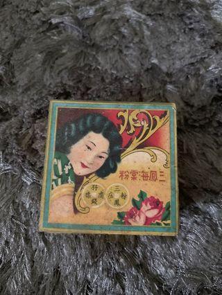 Bedak Cina