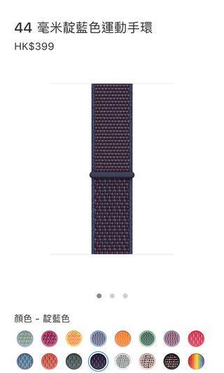 Apple Watch 4 44mm 錶帶 99%new