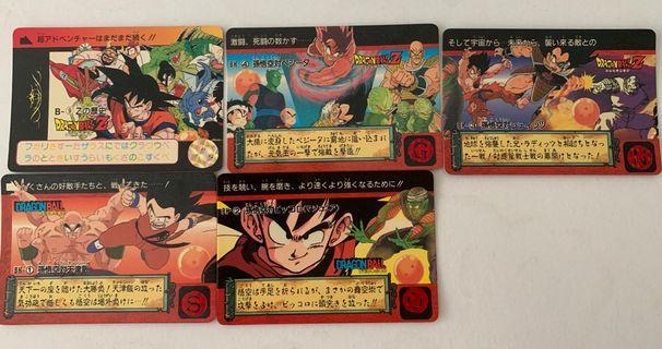 Rare Dragonball Joining Cards