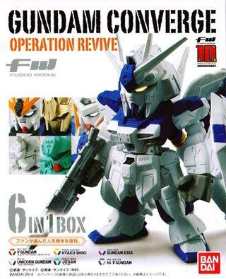 Gundam converge operation revive