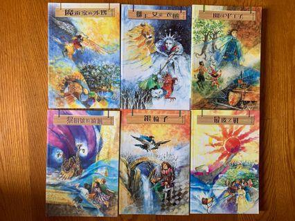 二手The Chronicles Of Narnia 中文版六本