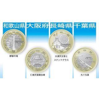 🎌日本🎌五百円紀念幣金銀雙色套裝4件 【RingForest 雜貨屋】