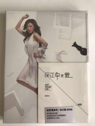 CD - 卓文萱 sealed