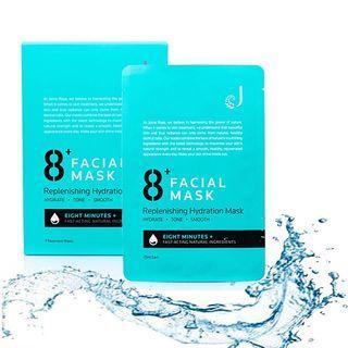 包平郵 Jema Rose 8➕MINUTE 極速煥膚補水面膜 7片裝(藍盒)/每片25ML