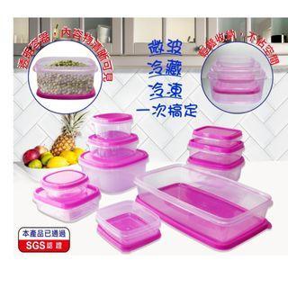 現貨 24快速出貨 微波收納保鮮盒10件組 台灣製造 收納收藏分類 廚房 小幫手