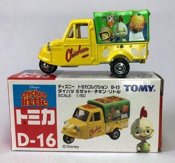 Tomica D-16 Chicken Little 四眼雞丁 Daihatsu