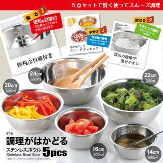 24快速出貨 廚房的小幫手-日本KAKUSE 不鏽鋼碗 5件組 料理小工具