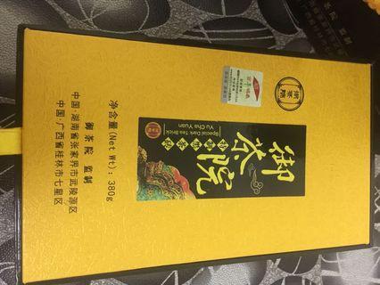 Dark Tea Brick, Yu Cha Yuan, Zhangjiajie
