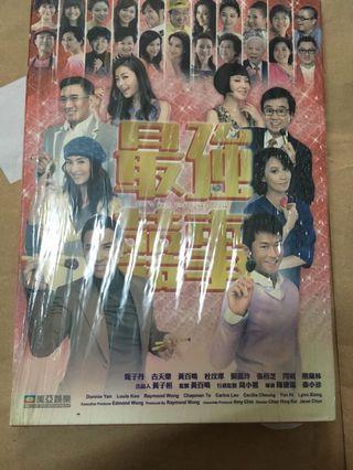 最強囍事 All's Well End's Well 2011 港版 DVD