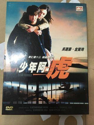 少年阿虎 Star Runner 港版 DVD