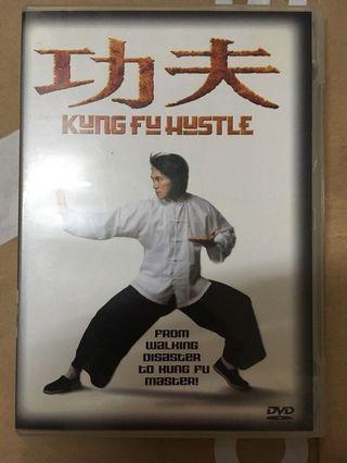 功夫 Kung Fu Hustle 港版 DVD