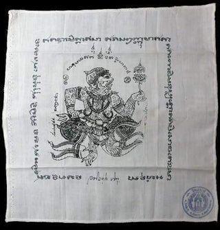 🔥 Phayant Hanuman Yants 🔥 CK Maha Surasak