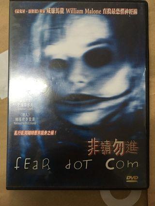 Fear Dot Com 非請勿進 港版 DVD