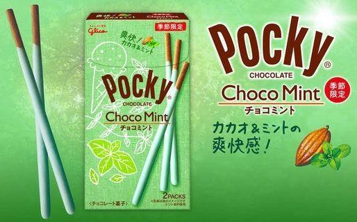 [Preorder] Pocky Choco Mint