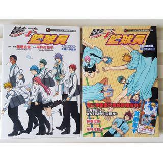 Kuroko no Basuke Novels