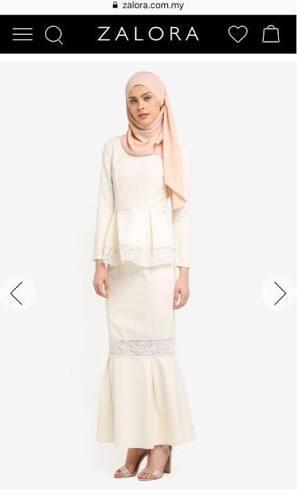 Zalia Lace trim peplum top with mermaid skirt