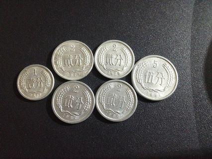 🚚 China RMB Fen Coins