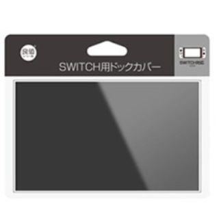[In Stock] IINE Nintendo Switch Dock Clear Protective Casing