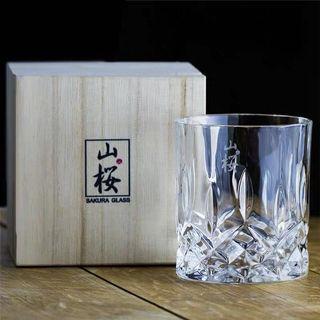 山桜酒杯 樱花 威士忌杯雕花 木盒 古典日本ins风(響、山崎、知多、白州、余市)
