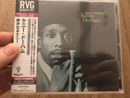 CD - Kenny Dorham/Quiet Dorham