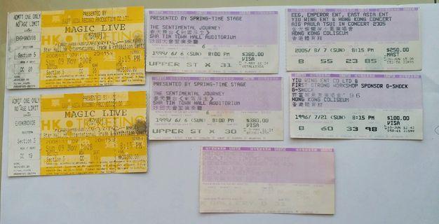 演唱會門券票尾7張