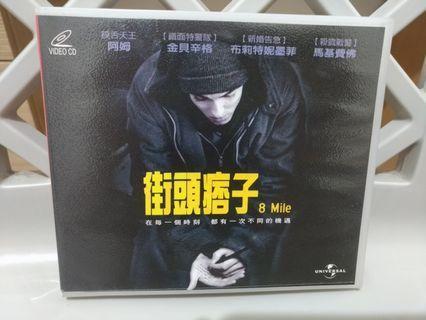 🚚 Hip Hop Movie 嘻哈電影 阿姆 Eminem / 8 mile 街頭痞子
