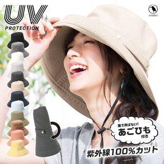 日本🇯🇵直送 防紫外線漁夫帽