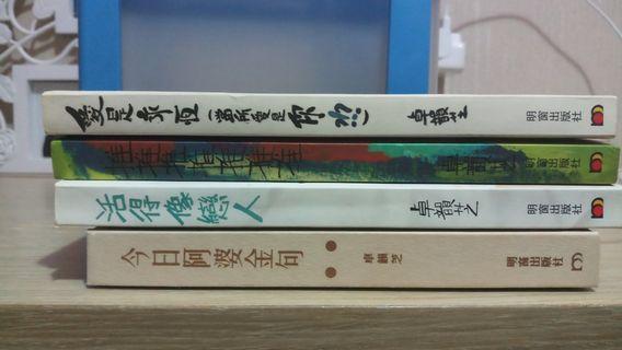 卓韻芝二手書,$15 本