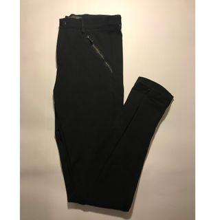 Skinny black smart casual trousers