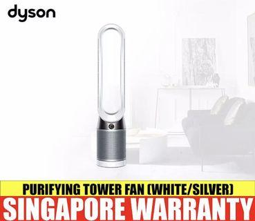 Dyson TP04 Pure Cool Tower Fan (white / silver)