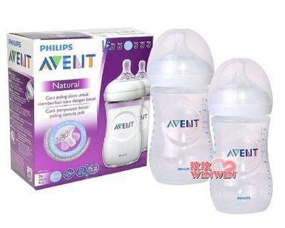 🚚 AVENT親乳感PP防脹氣奶瓶260ML雙入
