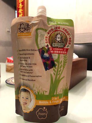 米芝寶 洗奶樽液