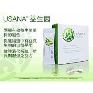 🚚 Usana Probiotic 益身菌