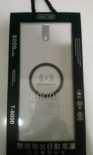 全新正貨無線輸出行動電源(白色) 8000map
