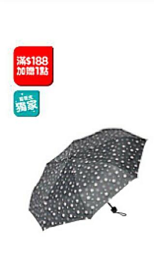全新Miine  櫻花三折短傘 (黑色)