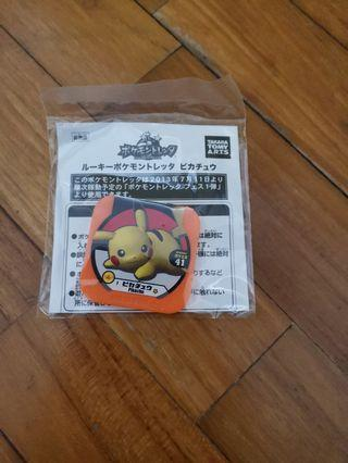 Pikachu tretta chip (limited edition)
