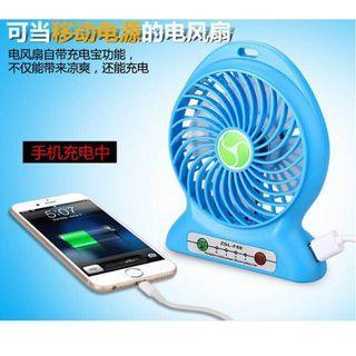 現貨 可當移動電源風扇 充電式 小風扇小電風扇 電風扇 隨身風扇1469批發【一件代發、代購、物流集運】