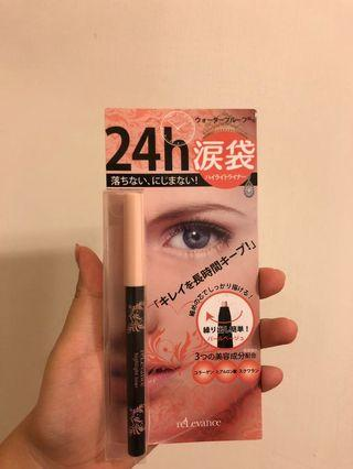 🚚 日本妹必備——Relevance臥蟬筆—粉色