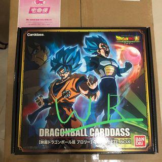 [清位蝕放!!] 現貨  行版 龍珠 Dragon Ball Carddass -MOVIE Dragon Ball Super BROLY- COMPLETE BOX ( Dragonball 閃卡 閃咭 布洛尼)