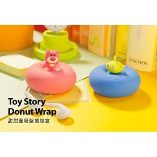 玩具總動員 Donut Wrap 甜甜圈吸盤捲線盒 勞蘇 三眼 收線 捲線器 HKG x TPE 台灣代購 歡迎查詢