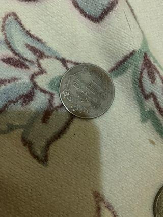 中華民國早期錢幣,好希有