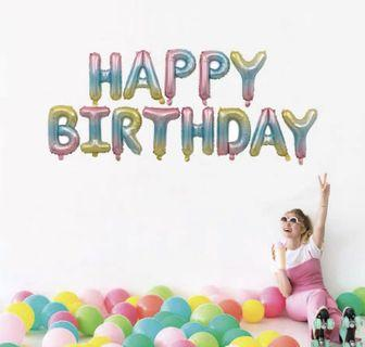 16-inch Colourful Happy Birthday Foil Balloons