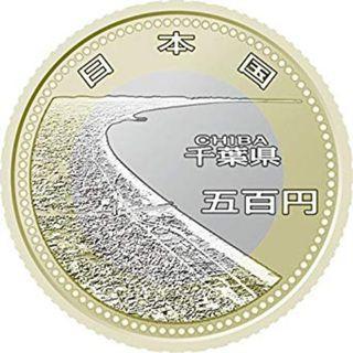 🎌日本🎌千葉県九十九里五百円金銀雙色紀念幣【RingForest 雜貨屋】