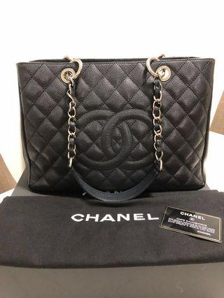 🚚 Authentic Chanel GST
