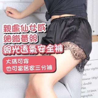 """""""不賣爛貨""""親膚仙女感細織蕾絲 絲光透氣安全褲~大碼可穿 也可當居家三分褲喔-IF3629"""