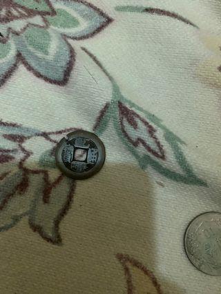 道光帝時期左錢幣,絕對真货