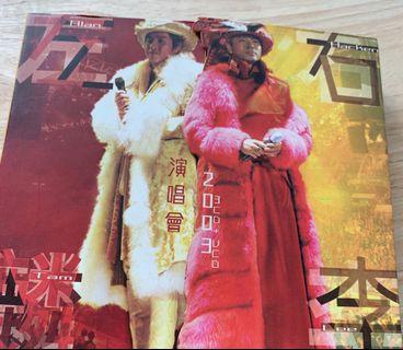 左麟右李 2003演唱會CD